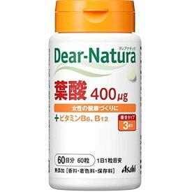 【P10倍】ディアナチュラ 葉酸 400μg 60日分 60粒