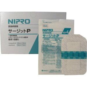 ニプロ 滅菌防水フィルムパッド付き サージットP 100×150mm 業務用20枚入