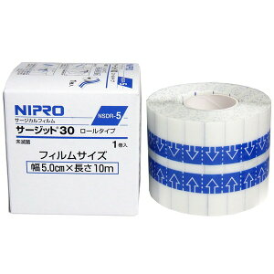 ニプロ 防水フィルムロールタイプ サージットロールタイプ 業務用 5cm×10m