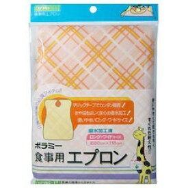 ポラミー食事用エプロン ピンク 川本産業