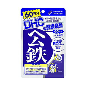 DHC ヘム鉄 60日分 120粒入