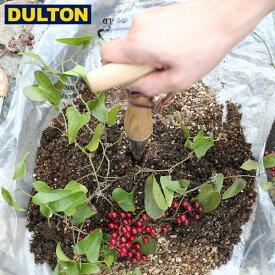 DULTON DIBBER (品番:K955-1222) ダルトン インダストリアル アメリカン ヴィンテージ 男前 ディバー