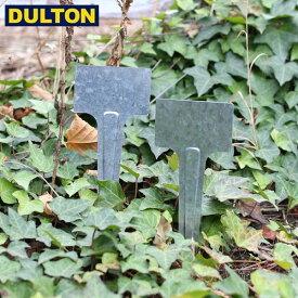 DULTON GALVANIZED PLANT MARKER (品番:K955-1232) ダルトン インダストリアル アメリカン ヴィンテージ 男前 ガルバナイズド プラント マーカー