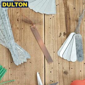 DULTON COPPER PLANT LABEL (品番:K955-1233) ダルトン インダストリアル アメリカン ヴィンテージ 男前 カッパー プラント ラベル