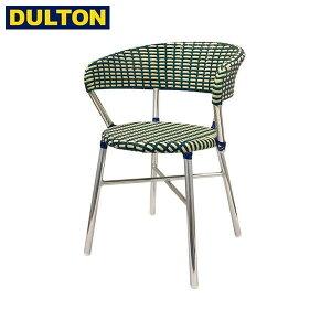 【P5倍】DULTON Aluminum roundish chair Green/Blue ガーデンチェア 【品番:F19-0001GN/BL】 ダルトン インダストリアル アメリカン ヴィンテージ 男前