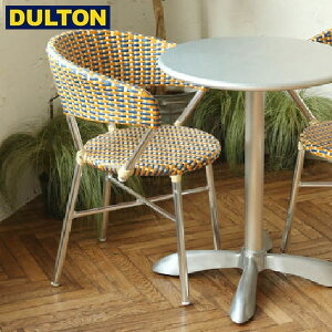 【P5倍】DULTON Aluminum roundish chair Blue/Yellow ガーデンチェア 【品番:F19-0001BL/YL】 ダルトン インダストリアル アメリカン ヴィンテージ 男前