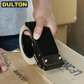 DULTON パッキング テープ ディスペンサー ブラック PACKING TAPE DISPENSER BLACK【CODE:H20-0136BK】 ダルトン インダストリアル DIY 男前 インテリア