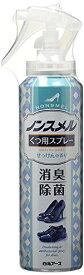 ノンスメル くつ用スプレー せっけんの香り 145ml 白元アース