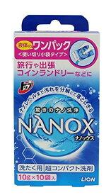 トップ NANOX ナノックス ワンパック 100g ライオン