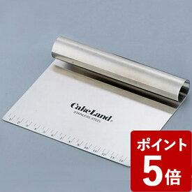 【P5倍】ステンレス 目盛付スケッパー No.465 タイガークラウン