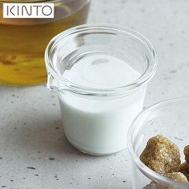 【P10倍】KINTO CAST ミルクピッチャー 8485 キントー キャスト