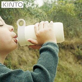 【P10倍】KINTO PLAY TUMBLER 300ml ホワイト 20371 プレイタンブラー 白 直飲み 水筒 ボトル キントー 2019AW