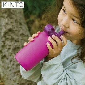 【P10倍】KINTO PLAY TUMBLER 300ml パープル 20372 プレイタンブラー 紫 直飲み 水筒 ボトル キントー 2019AW