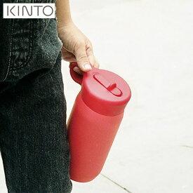 【P10倍】KINTO PLAY TUMBLER 300ml レッド 20373 プレイタンブラー 赤 直飲み 水筒 ボトル キントー 2019AW