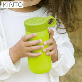 【P10倍】KINTO PLAY TUMBLER 300ml ライムグリーン 20374 プレイタンブラー 黄緑 直飲み 水筒 ボトル キントー 2019AW