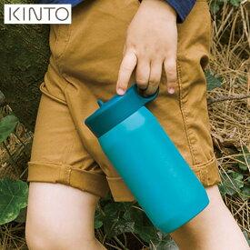 【P10倍】KINTO PLAY TUMBLER 300ml ターコイズ 20375 プレイタンブラー 直飲み 水筒 ボトル キントー 2019AW