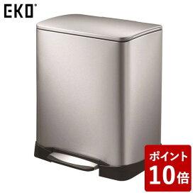 【全品P5〜10倍】EKO ネオキューブ ステップビン 28L+18L EK9298MT-28L+18L EKO JAPAN