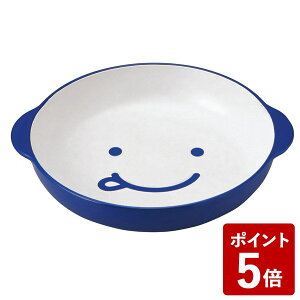 【P5倍】ノーティー キッズ カレーパスタ皿 ブルー AM-TK46526 竹中