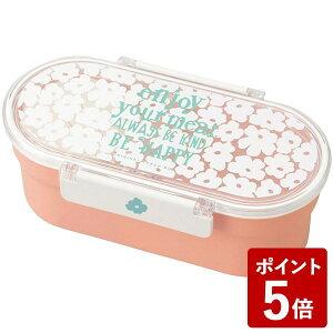 【P5倍】お弁当箱 デイジー パスタランチ ピンク AM-ICTK56417 竹中
