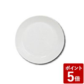 【P5倍】フリート 箸休め 中皿 17.3×17.3×2.7cm ホワイト HA-CS-WH