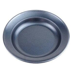 【全品P5〜10倍】キャプテンスタッグ キッチン用品 カレー皿 丸型 ブルーブラックコートUH-4