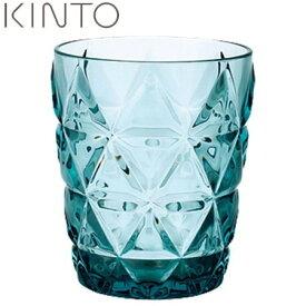 【P10倍】KINTO TRIA タンブラー ブルーグリーン 23151 キントー トリア