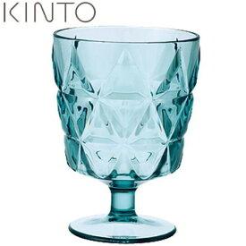 【P10倍】KINTO TRIA ワイングラス ブルーグリーン 23156 キントー トリア