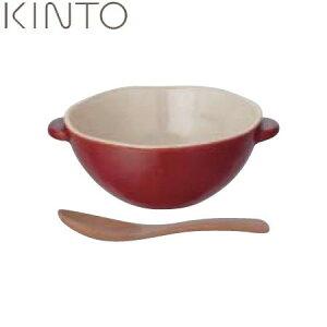 【P10倍】KINTO ほっくり シチューボウル 赤 34333 キントー