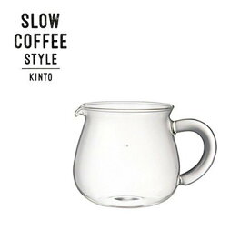 【P10倍】KINTO SLOW COFFEE STYLE コーヒーサーバー 300ml 27622 キントー スローコーヒースタイル