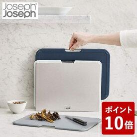 【P10倍】Joseph Joseph まな板 ネストボード ラージ 3ピースセット グレー 60147 ジョゼフジョゼフ
