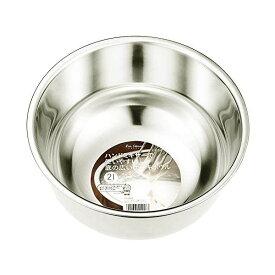 【全品P5倍〜10倍】貝印 底の広い ケーキボウル 21cm ハンドミキサーで使いやすい DL-6309 Kai House Select