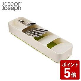 【P5倍】Joseph Joseph カトラリーケース ドロワーオーガナイザー コンパクト ホワイト ジョセフジョセフ
