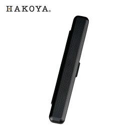 HAKOYA わっぱモノトーン 18.0千筋箸箱セット マットブラック ハコヤ たつみや