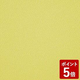 【P5倍】むす美一越 風呂敷 70cm 無地 ユズ 山田繊維