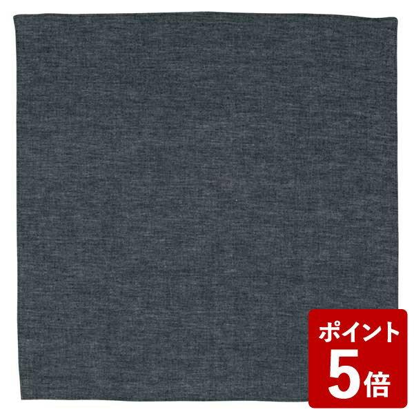【ポイント5倍】山田繊維 風呂敷 三巾 ソフトデニムふろしき 100cm ブラック 20367-302