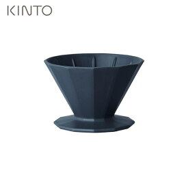 【P10倍】KINTO ALFRESCO ブリューワー 4cups ブラック 20730 キントー