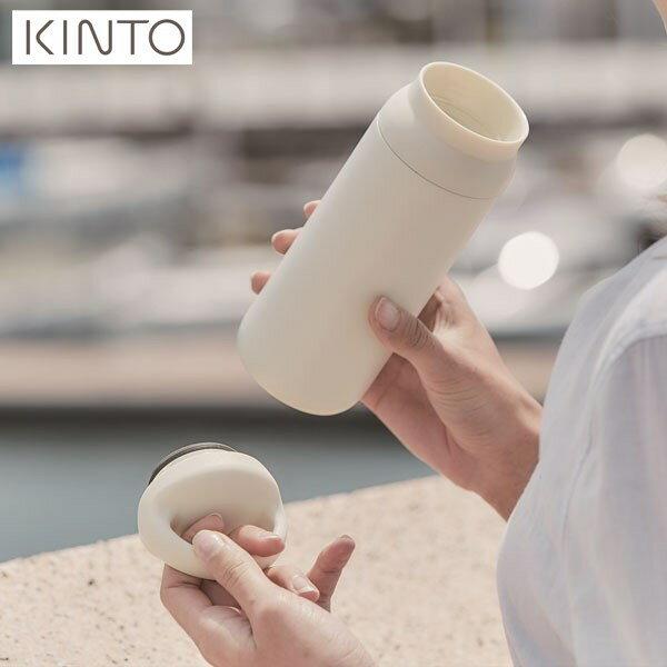 【ポイント10倍】KINTO デイオフタンブラー 500ml ホワイト 21091