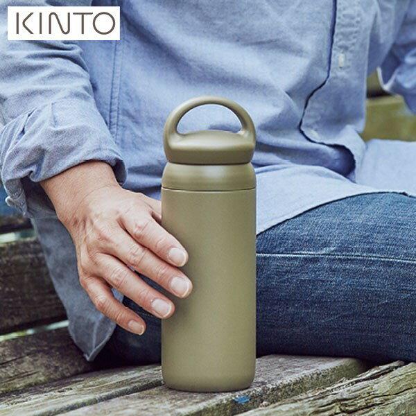 【ポイント10倍】KINTO デイオフタンブラー 500ml カーキ 21095