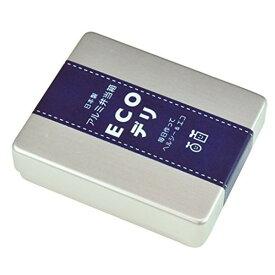 ヤマコー 日本製 アルミ 弁当箱 ECO デリ 角型 89139