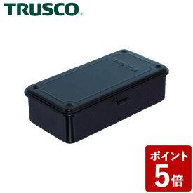 【P5倍】TRUSCO トランク型工具箱 203×109×56 つや消しブラック T190MBK ツールボックス トラスコ インダストリアル 男前 DIY クラフト 小物入れ 雑貨