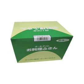 業務用ふきん 超厚手タイプ 30x35cm ピンク (30枚入) 東京メディカル FT931-4273