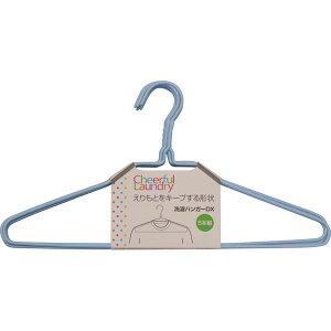 【全品P5倍〜10倍】Cheerful Laundry 洗濯ハンガー DX ブルー 5本組 サワフジ