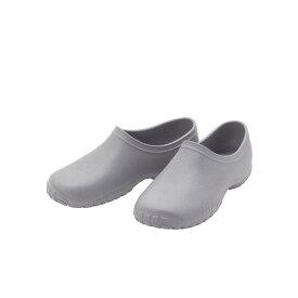 バスブーツ グレー 風呂掃除 大きいサイズ 靴底エンボス加工 tutum シービージャパン