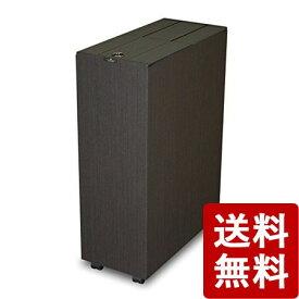 【平均1〜2カ月待ち】橋本達之助工芸 バスク キッチンペール 45L BK ブラック 黒色 210×440×H620mm 4.7kg タツクラフト
