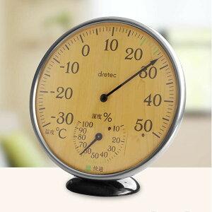 dretec 温湿度計 O-319NW ナチュラルウッド アナログ 温度計 湿度計 木目 卓上 壁掛け ドリテック