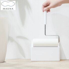 MARNA コロコロクリーナー ホワイト W167W マーナ