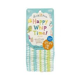 【全品P5倍〜10倍】Happy Whip Time! ぷくぷく泡のびのびタオル 東和産業