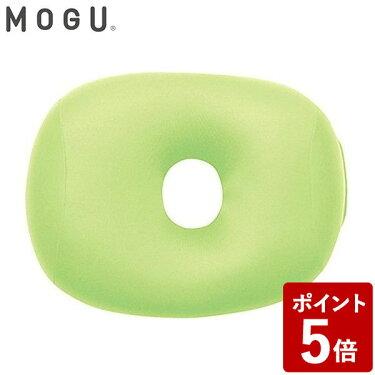 MOGUモグホールピロー(LGNライムグリーン)837011