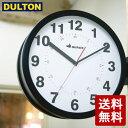 【1日限定11%OFFクーポン配布中】DULTON ダブルフェイス ウォールクロック ブラック S82429BK 両面時計 インダストリ…