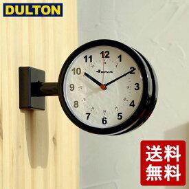 【全品P5〜10倍】DULTON ダブルフェイスクロック 170D ブラック S624-659BK 両面時計 インダストリアル 男前 シンプル ダルトン DIY